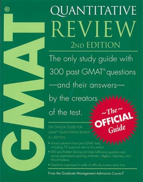 (二手書)The Official Guide for GMAT Quantitative Review 2/e