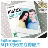 FUJIFILM  富士 instax SQUARE SQ10 方形 拍立得底片 空白 相紙 10張 iso800