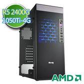 技嘉B350平台【雄鷹激鬥】AMD APU 四核 GTX1050Ti-4G獨顯 1TB效能電腦