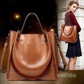 包包新款包大容量女包手提包韓版時尚單肩包女大包子母包「時尚彩虹屋」