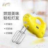 220V電動打蛋器家用迷你不銹鋼攪拌器200w手持打奶油打蛋機 QQ23454『東京衣社』