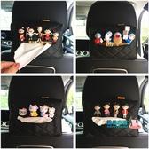 車載紙巾盒 汽車椅背遮陽板紙巾盒套車載車用卡通掛式紙巾盒男女可愛抽紙盒袋