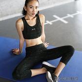 高強度防震運動內衣女雙層健身文胸-易樂購生活館