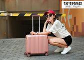 李箱女小型飛機韓版小清新迷你登機箱男18寸16拉桿箱20密碼箱子 春生雜貨