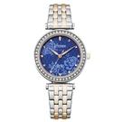 【台南 時代鐘錶 CITIZEN】星辰 CITIZEN 晶鑽 藍玫瑰 鋼錶帶女錶 ER0218-53L 藍 30mm