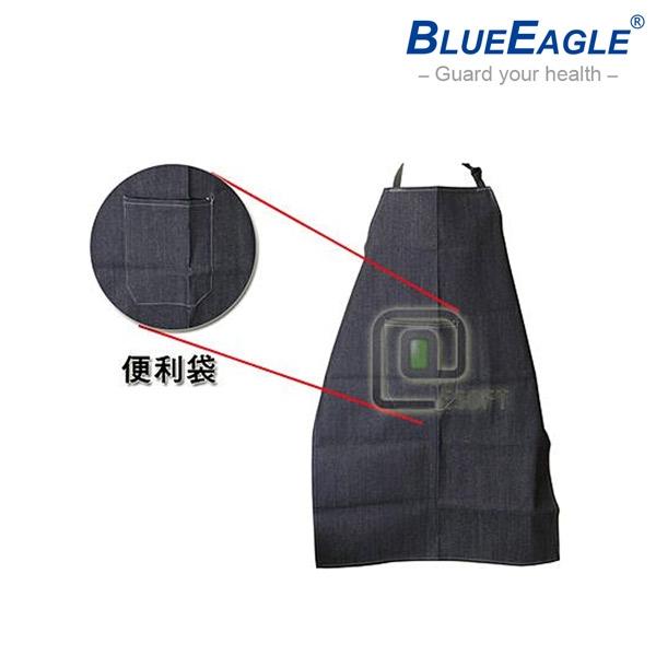 【醫碩科技】藍鷹牌 口袋式牛仔布圍裙 適合汽修/工廠作業員/水電工等 0006