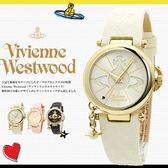 【人文行旅】Vivienne Westwood | VV006WHWH 英國時尚精品腕錶