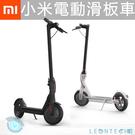 米家 電動滑板車 高續航 雙重安全剎車系統 折疊滑板車 代步車 快速折疊 小米