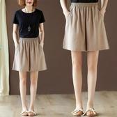 褲裙 純色百搭短褲女夏棉麻大碼寬鬆休閒寬管裙褲洋氣五分褲子-Ballet朵朵
