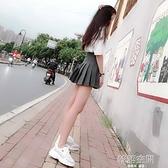 百褶裙短裙女夏高腰灰色學生裙子顯瘦a字短款小個子xs半身裙 韓語空間