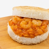 【KKLife】干燒蝦仁米漢堡 (170g/顆; 3顆/袋)