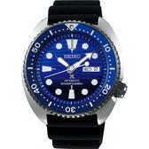【5年保固卡】廣告款 SEIKO 精工PROSPEX SCUBA 愛海洋藍鯨機械錶-45mm 4R36-05H0A(SRPC91J1)