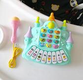 多功能電子琴音樂帶麥克風話筒 學習故事機寶寶早教玩具 WE1357『優童屋』