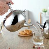 加厚304不銹鋼茶壺咖啡泡茶壺帶濾網酒店餐廳飯店用電磁爐大茶壺  朵拉朵衣櫥
