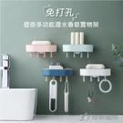 【珍昕】免打孔壁掛多功能瀝水香皂置物架~顏色隨機(約15x8.5x3.5cm)收納盒/肥皂盒/置物架