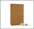 {{ 海中天休閒傢俱廣場 }} G-02 摩登時尚 衣櫥系列 119-4 愛莉絲柚木4x7尺衣櫥