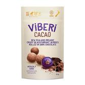 紐西蘭 ViBERi 有機黑醋栗70%生可可黑巧克力(Cacao)