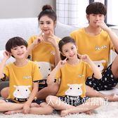 兒童睡衣夏季親子睡衣一家三口純棉短袖套裝夏天薄款男女童母女兒童家居服-大小姐韓風館