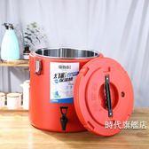 奶茶桶不銹鋼保溫桶商用飯桶豆漿桶茶水桶奶茶桶冰桶超長保溫湯桶XW(一件免運)