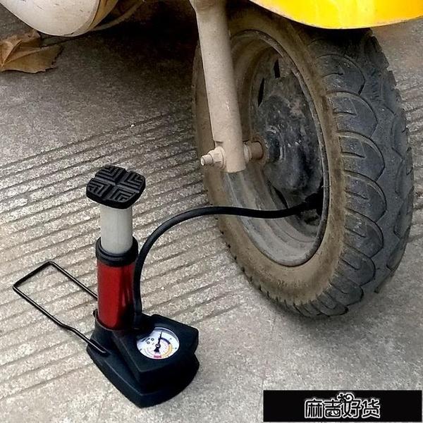 打氣筒 便攜腳踩打氣筒電瓶車自行車迷你氣筒高壓摩托車打氣泵籃球氣