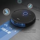地機器人家用全自動地寶DV35拖地智慧超薄規劃一體機吸塵 每日特惠NMS