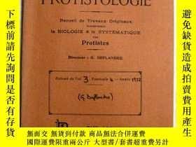二手書博民逛書店民國1932年外文資料:Contributions罕見a la
