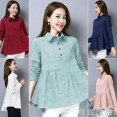 棉麻上衣女T恤春季新款韓版寬鬆大碼亞麻長袖提花娃娃衫襯衣 可然精品
