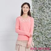 Red House 蕾赫斯-花朵亮片針織衫(共2色)