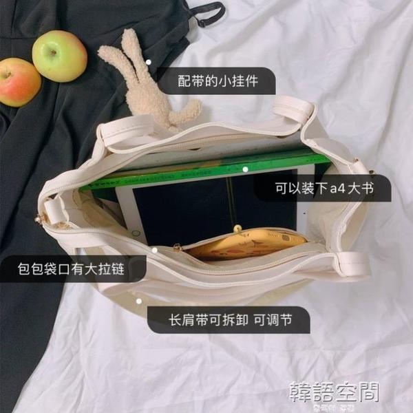 包包女斜背包百搭大容量單肩包2021新款潮韓版簡約手提女包托特包