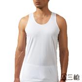 三槍牌 時尚型男純棉短袖汗布背心4件組 白色 HE811