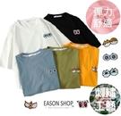EASON SHOP(GW5158)實拍俏皮眼睛表情刺繡薄款長版短袖T恤女上衣服落肩內搭衫顯瘦素色棉T恤閨蜜裝黃