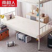 加厚榻榻米學生宿舍床墊0.9米單人床褥子1.2m海綿墊被1.5m·liv【快速出貨】