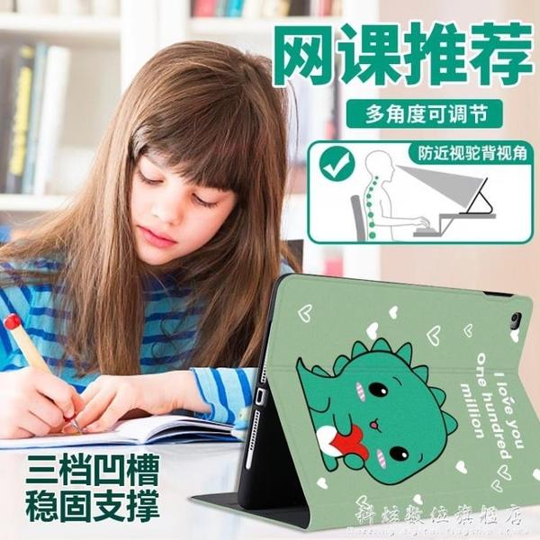 華為v6平板保護套10.8電腦m6網紅m5青春版10.1全包8.4高能版c5暢玩2皮套榮耀 科炫數位数位