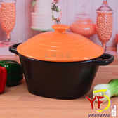 ★堯峰陶瓷★[鶯歌製造] 廚房系列 橘色彩繪湯鍋 圓蓋 陶鍋 滷味鍋 燉鍋 (3~4人份)超耐用