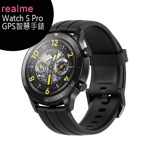 realme Watch S Pro GPS (RMA186) 智慧手錶