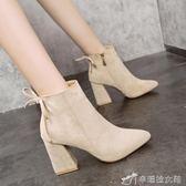 短筒靴女秋冬韓版絨面尖頭馬丁靴百搭粗跟單靴高跟鞋裸靴 辛瑞拉