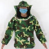 防蜂 防蜂衣全套透氣 防蜜蜂衣養蜂服養蜂手套蜂掃蜜蜂刷三件套 igo克萊爾