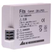 Kamera Canon LP-E5 高品質鋰電池 EOS 450D 500D 1000D Kiss F X2 X3 保固1年 LPE5 可加購 充電器