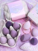 美妝蛋少女沙漠!玩兔美妝蛋干濕兩用化妝球海綿粉撲彩妝蛋不吃粉不吸粉 全網最低價