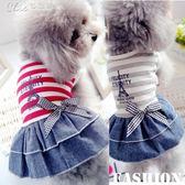 寵物比熊小型犬貓咪泰迪小狗狗衣服公主裙子夏裝薄款連身裙春夏「Chic七色堇」