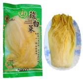《古早鹹酸菜》財-酸白菜 600公克/包