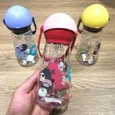 寶寶幼兒園吸管杯可愛嬰兒戶外喝水水壺帶提繩學生夏季塑料吸管杯【快速出貨八五折免運】