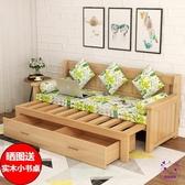 實木沙發 實木沙發床可折疊客廳小戶型雙人1.5坐臥兩用床1.8多功能推拉北歐 點點服飾
