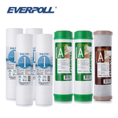 (共7支)EVERPOLL EVB-F101 1微米PP濾心4支 EVB-U100A顆粒活性碳濾芯2支 EVB-C100A活性碳濾心