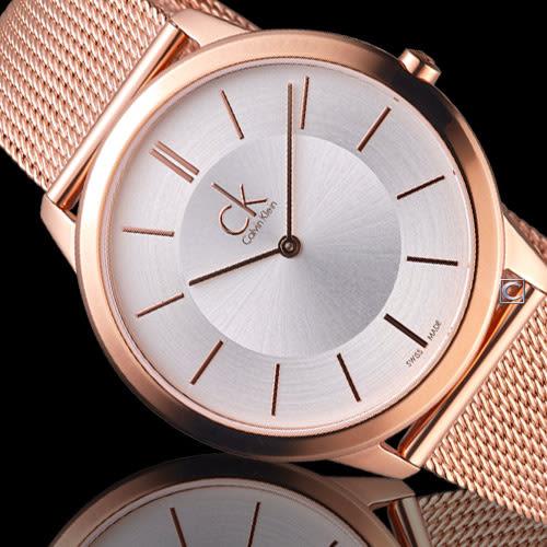 CK Calvin Klein Minimal 俐落米蘭時尚腕錶 K3M21626 玫瑰金色(40mm)