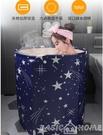 浴盆加厚泡澡桶大人可折疊浴桶家用洗澡桶浴缸成人沐浴盆全身泡澡神器  LX 夏季上新