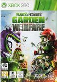 XBOX 360 植物大戰殭屍:花園戰爭 -英文版- Plants VS Zombies: Garden Warfare