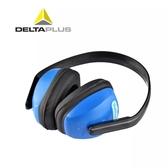 隔音耳罩代爾塔隔音耳罩專業降噪音防噪聲睡眠學習護耳器防呼嚕噪聲工廠用