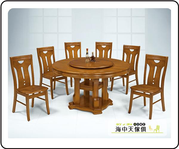 {{ 海中天休閒傢俱廣場 }} G-42 摩登時尚 餐桌系列 873-1 法蘭克柚木實木4尺半圓桌