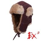 『VENUM旗艦店』【EX2德國】格紋保暖雷鋒帽(58cm)『紅』368091